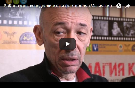 magiya_kino