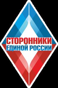 Logo_2(small)